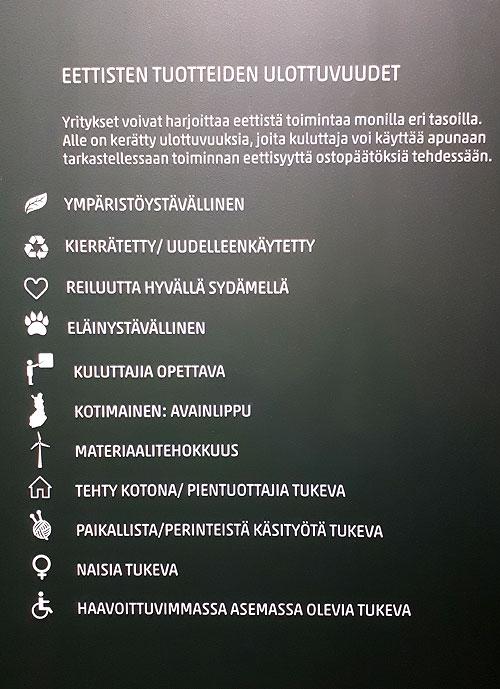 eettinen_teksti